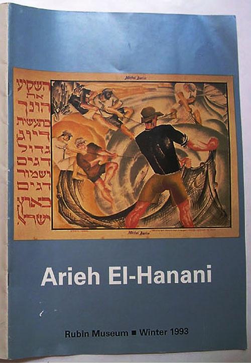 "<a href=""/artist/arieh-el-hanani-sapozhnikov"">Arieh  El-Hanani (Sapozhnikov)</a>"