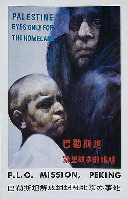 """<a href=""""/artist/zhu-wei-min"""">Zhu Wei Min</a>"""