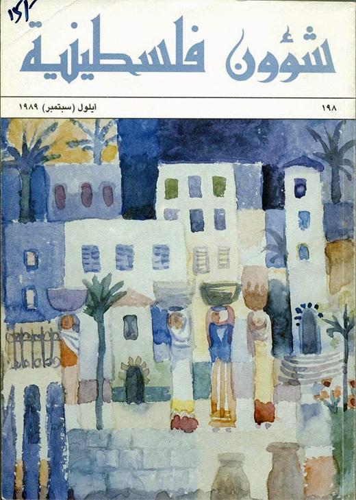 """<a href=""""/artist/ibrahim-hazimeh"""">Ibrahim  Hazimeh</a>"""