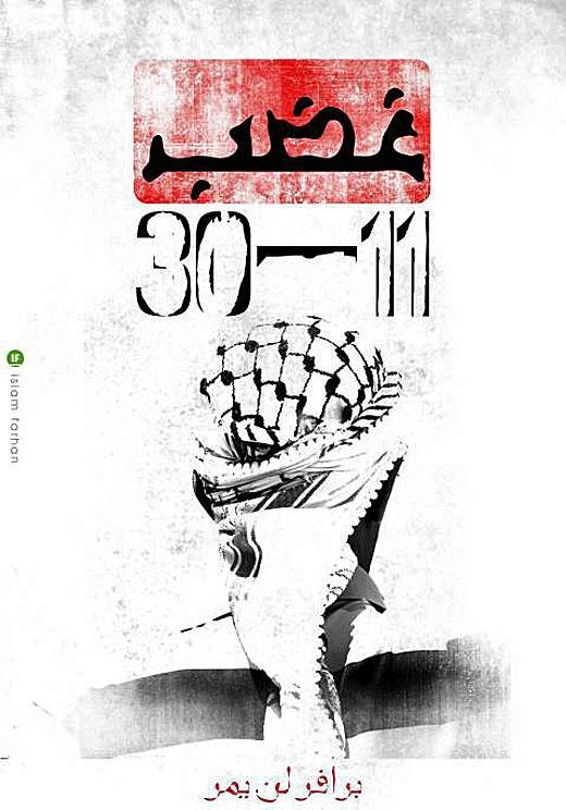 "<a href=""/artist/islam-farhan"">Islam  Farhan</a>"
