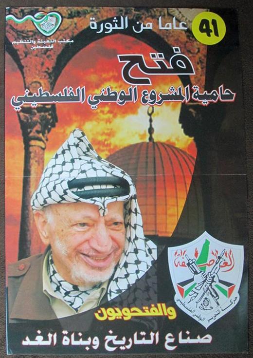 "<a href=""/artist/research-in-progress"">Research in Progress </a> - <a href=""/nationalityposter/palestine"">Palestine</a> - 2006 - GAZA"