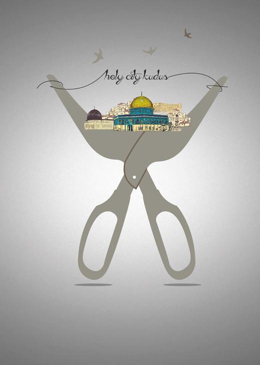 """<a href=""""/artist/fatma-aydog%CC%86du"""">Fatma Aydoğdu</a>"""