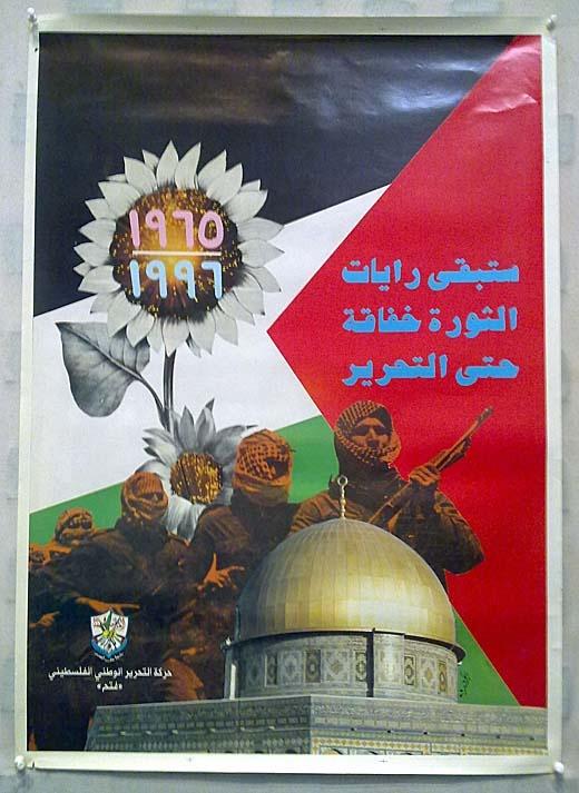 """<a href=""""/artist/zicof""""> Zicof</a> - <a href=""""/nationalityposter/syria"""">Syria</a> - 1997 - GAZA"""