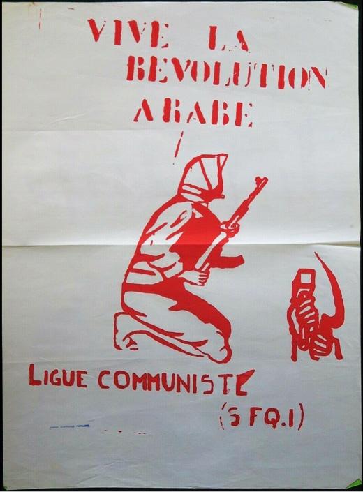 """<a href=""""/artist/atelier-populaire"""">Atelier Populaire </a>"""