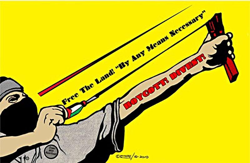 """<a href=""""/artist/emory-douglas"""">Emory Douglas</a>"""