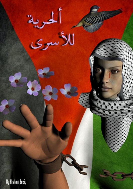 """<a href=""""/artist/hisham-zreiq"""">Hisham Zreiq</a>"""