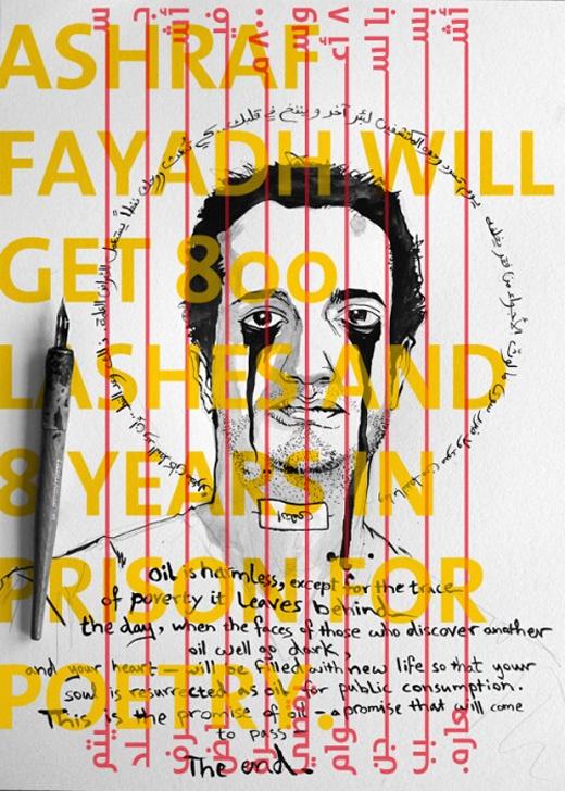 "<a href=""/artist/mohamed-fahmy-ganzeer"">Mohamed Fahmy (Ganzeer)</a>"