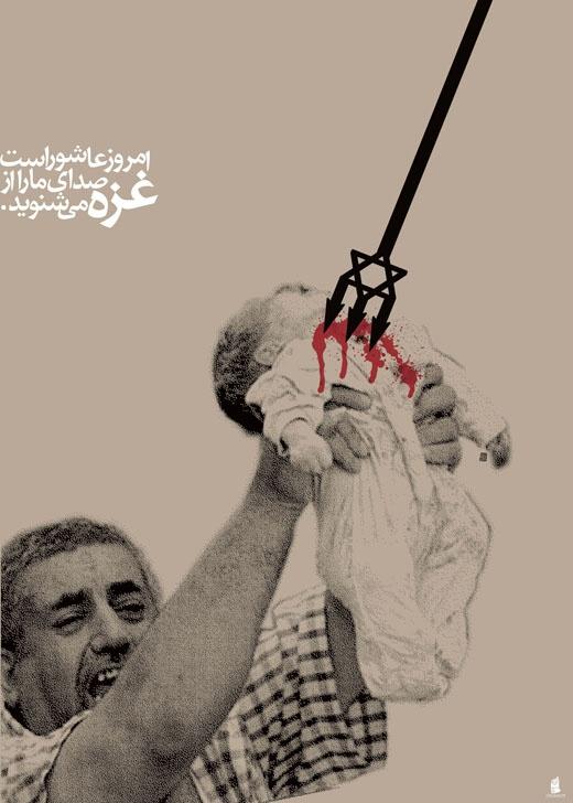 "<a href=""/artist/seyed-mohammad-reza-miri"">Seyed Mohammad Reza Miri </a>"