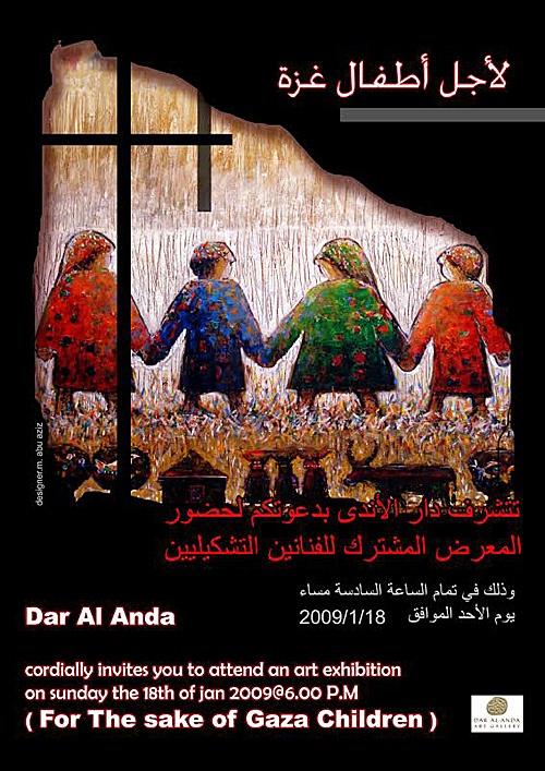 """<a href=""""/artist/mohammed-abu-aziz"""">Mohammed Abu Aziz</a>"""