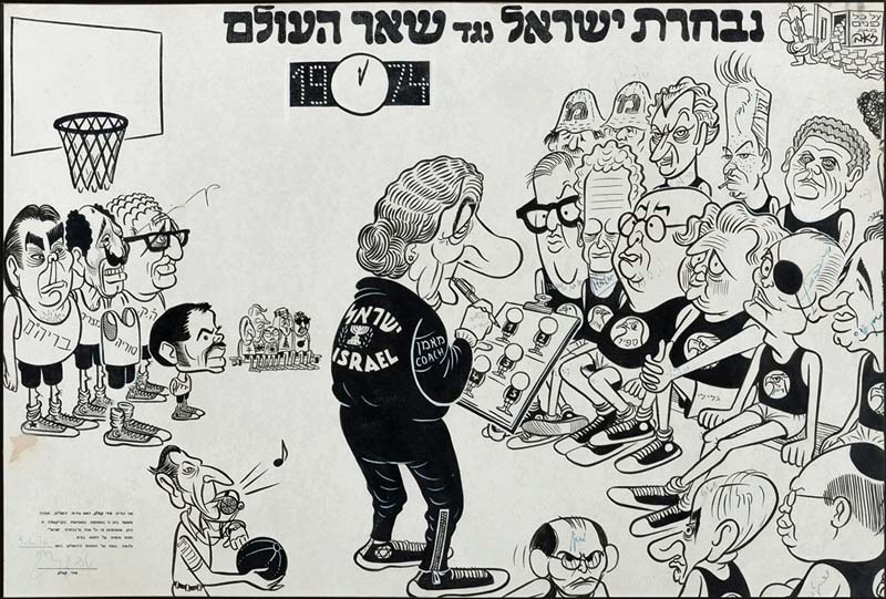 "<a href=""/artist/yaakov-farkash-zeev-1923-2002"">Yaakov Farkash (Zeev) - (1923-2002) </a>"