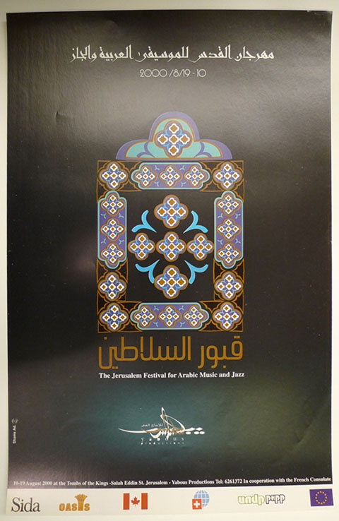 "<a href=""/artist/natasha-al-maani"">Natasha Al Maani</a> - <a href=""/nationalityposter/palestine"">Palestine</a> - 2000 - GAZA"