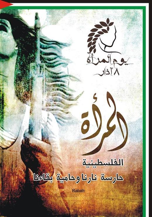 """<a href=""""/artist/khalil-rabah"""">Khalil Rabah</a>"""
