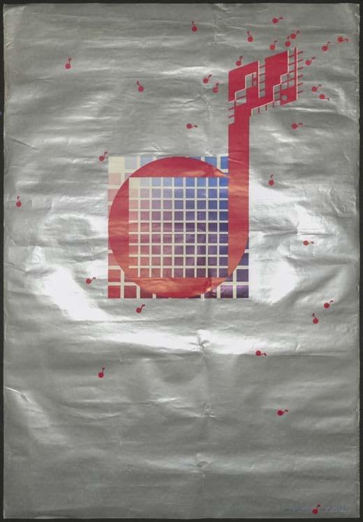 """<a href=""""/artist/hakub-kabilanian"""">Hakub Kabilanian</a>"""