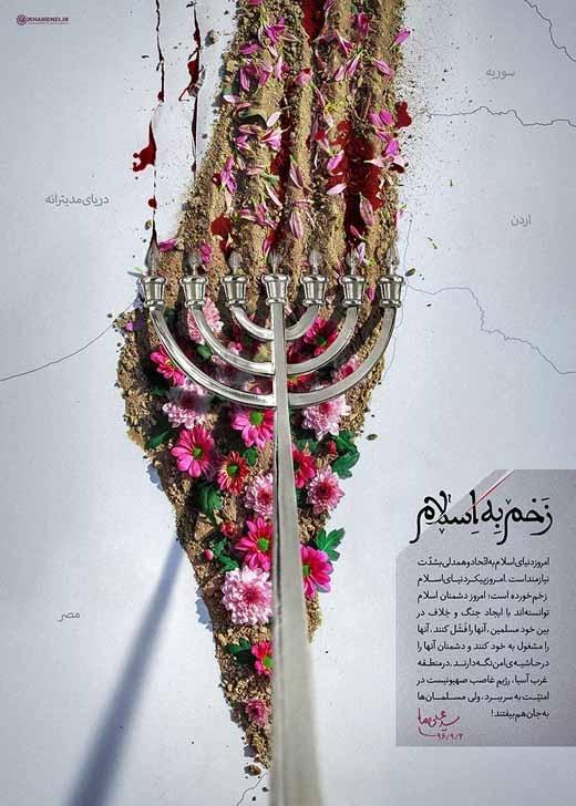 """<a href=""""/artist/hamed-maghrouri"""">Hamed Maghrouri</a>"""