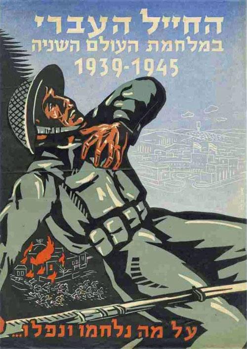 """<a href=""""/artist/rico-blass-1908-2002"""">Rico Blass (1908-2002)</a>"""