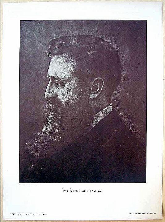 """<a href=""""/artist/hermann-struck"""">Hermann Struck</a>"""