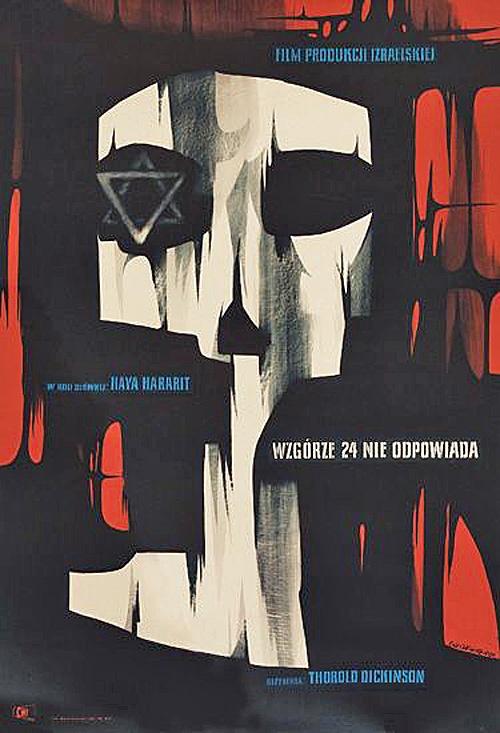 "<a href=""/artist/roman-cieslewicz"">Roman  Cieslewicz</a>"