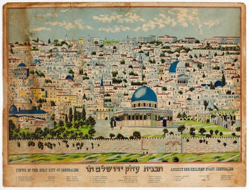 """<a href=""""/artist/research-in-progress"""">Research in Progress </a> - <a href=""""/nationalityposter/palestine-mandate"""">Palestine Mandate</a> - 1925 - GAZA"""