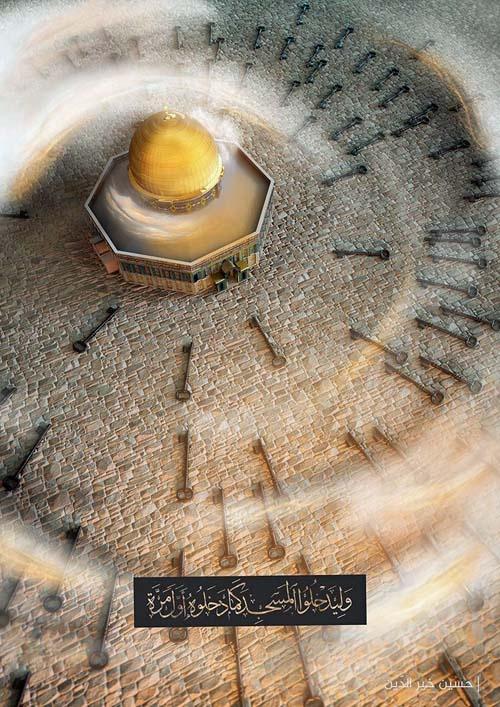 "<a href=""/artist/hossein-kheir-al-din"">Hossein Kheir Al Din</a>"
