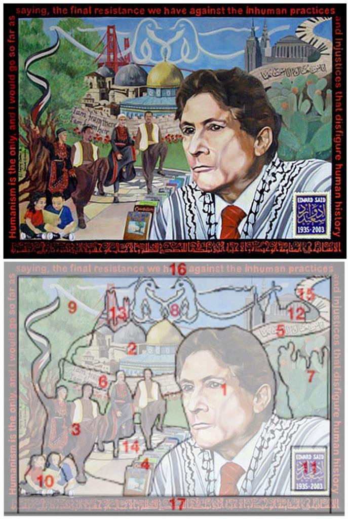"""<a href=""""/artist/fayeq-oweis"""">Fayeq  Oweis </a> -, <a href=""""/artist/susan-greene"""">Susan Greene</a> - <a href=""""/nationalityposter/united-states-of-america"""">United States of America</a> - 2007 - GAZA"""