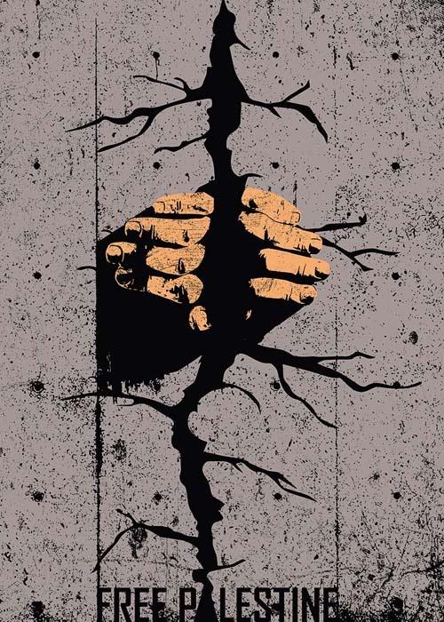 """<a href=""""/artist/iman-nouri-najafi"""">Iman Nouri Najafi </a>"""