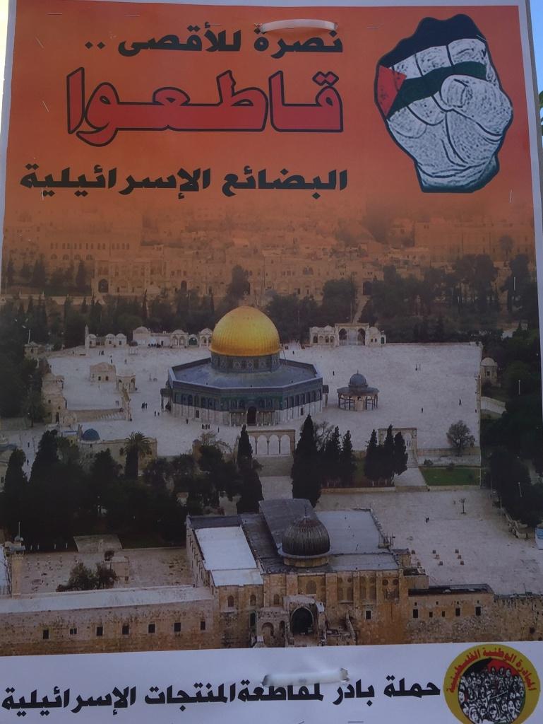 "<a href=""/artist/research-in-progress"">Research in Progress </a> - <a href=""/nationalityposter/palestine"">Palestine</a> - 2017 - GAZA"