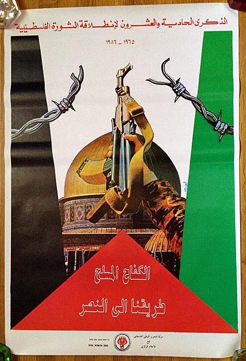 "<a href=""/artist/abd-almouty-abozaid"">Abd Almouty  Abozaid</a> - <a href=""/nationalityposter/syria"">Syria</a> - 1986 - GAZA"