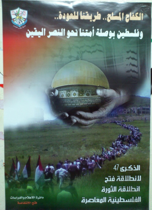 """<a href=""""/artist/research-in-progress"""">Research in Progress </a> - <a href=""""/nationalityposter/syria"""">Syria</a> - 2012 - GAZA"""