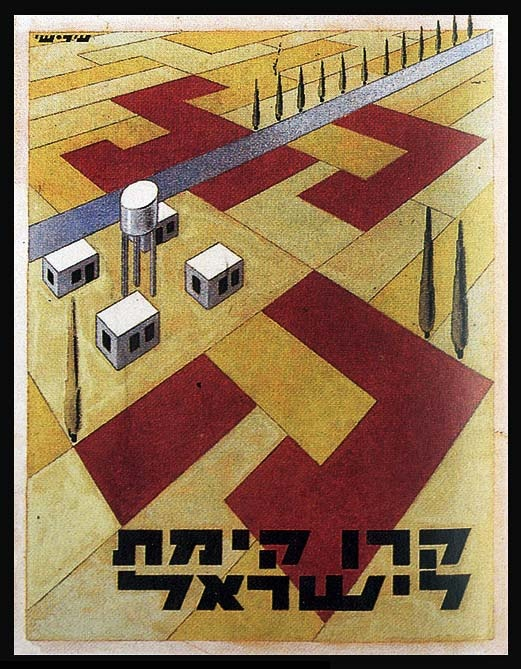 """<a href=""""/artist/steven-pesach-ir-sahi-1896-1968"""">Steven Pesach  Ir-Sahi (1896-1968)</a>"""
