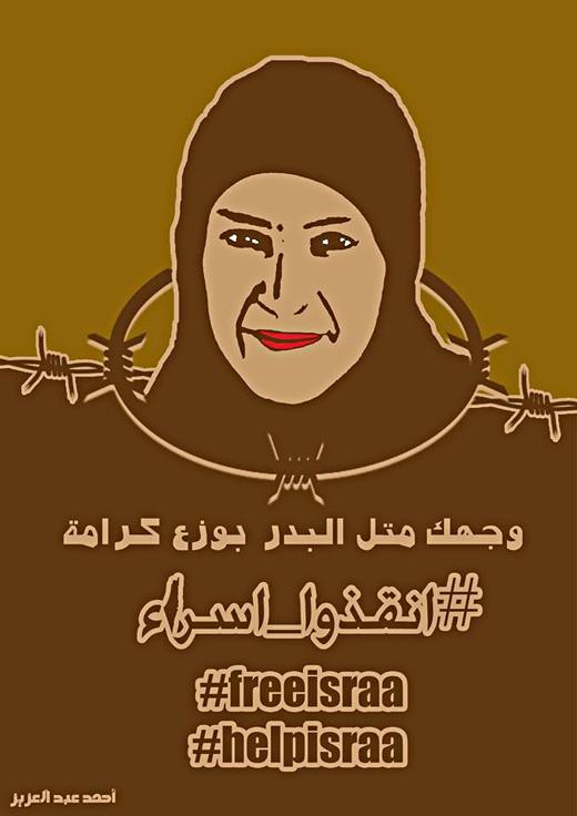 """<a href=""""/artist/ahmed-abdelaziz"""">Ahmed Abdelaziz</a>"""