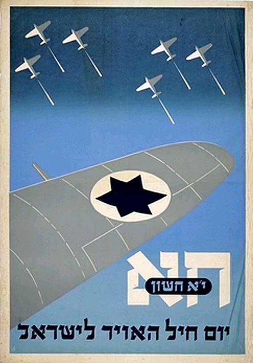 """<a href=""""/artist/yaakov-lev"""">Yaakov Lev</a>"""