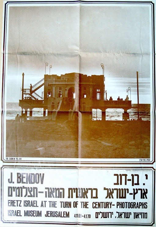 "<a href=""/artist/yaackov-jacob-ben-dov"">Yaackov (Jacob) Ben-Dov</a>"