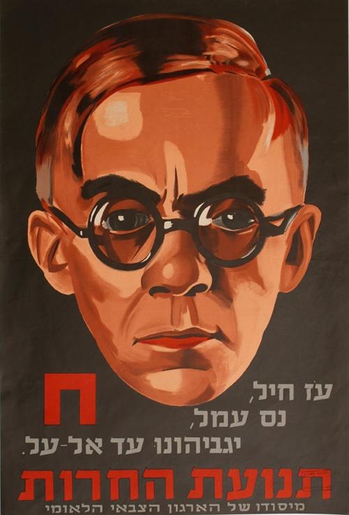 """<a href=""""/artist/shlomo-helmut-zavdi"""">Shlomo (Helmut) Zavdi</a>"""