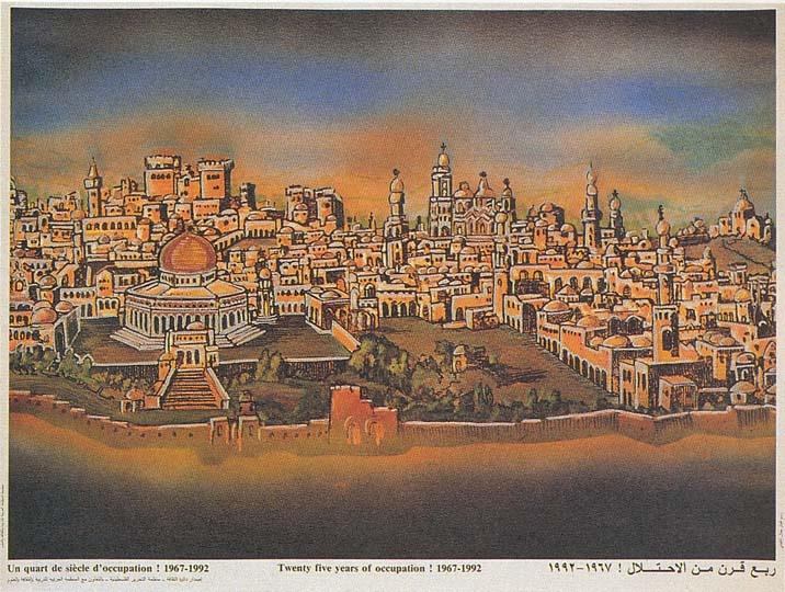 """<a href=""""/artist/jamal-al-afghani"""">Jamal Al Afghani</a> -  1992 - GAZA"""