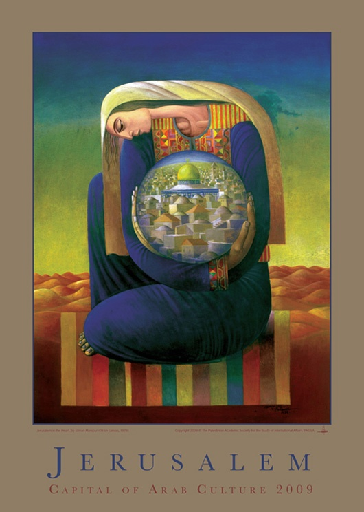 "<a href=""/artist/sliman-mansour"">Sliman  Mansour</a> - <a href=""/nationalityposter/palestine"">Palestine</a> - 2009 - GAZA"