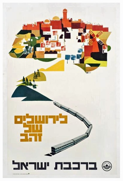 """<a href=""""/artist/research-in-progress"""">Research in Progress </a> - <a href=""""/nationalityposter/israel"""">Israel</a> - 1965 - GAZA"""