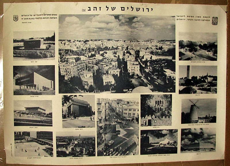 """<a href=""""/artist/research-in-progress"""">Research in Progress </a> - <a href=""""/nationalityposter/israel"""">Israel</a> - 1970 - GAZA"""