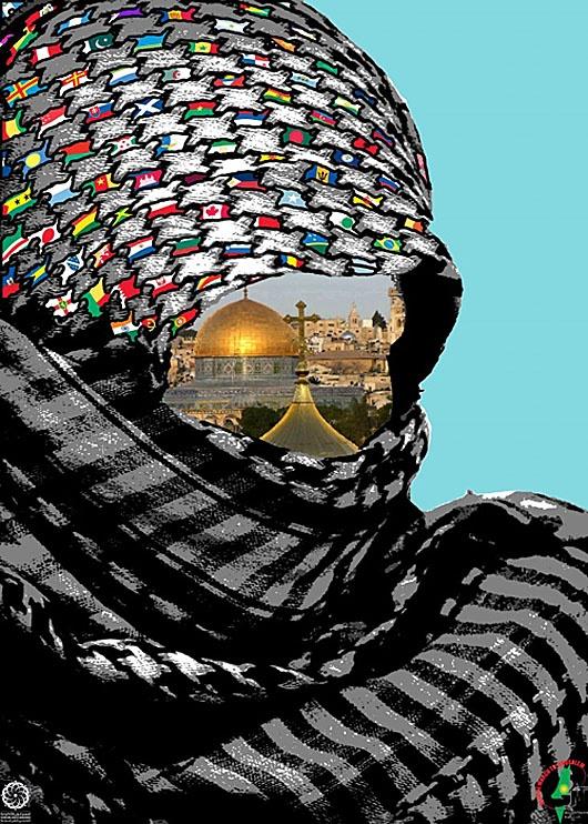 "<a href=""/artist/research-in-progress"">Research in Progress </a> -  2012 - GAZA"
