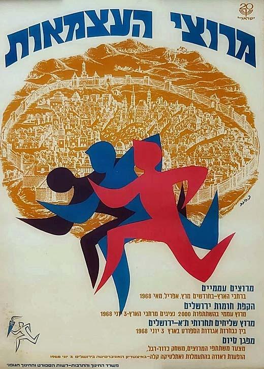 """<a href=""""/artist/kruvi-hovev-1930-2007"""">Kruvi Hovev (1930-2007)</a>"""