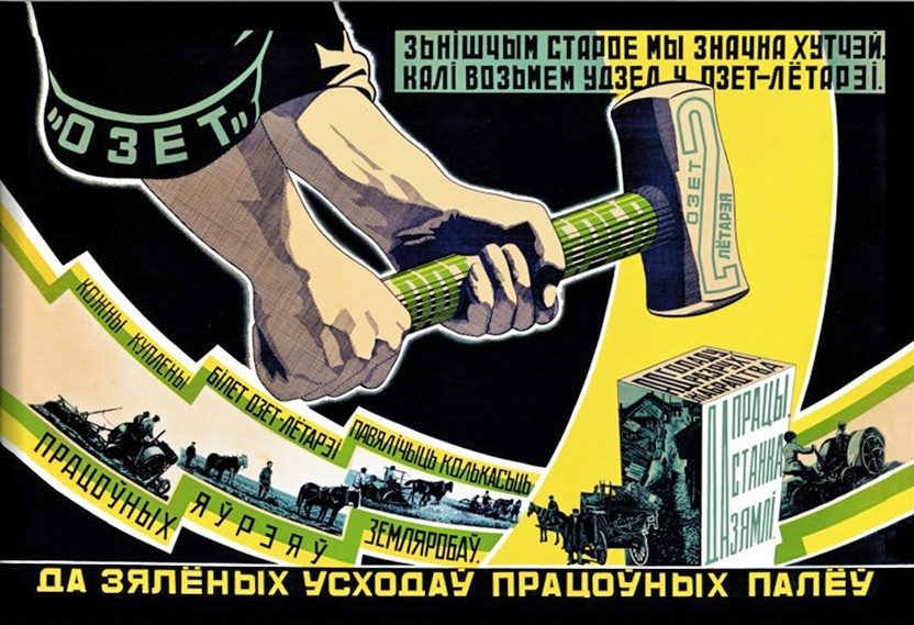 "<a href=""/artist/mikhail-o-dlugach"">Mikhail O. Dlugach</a>"