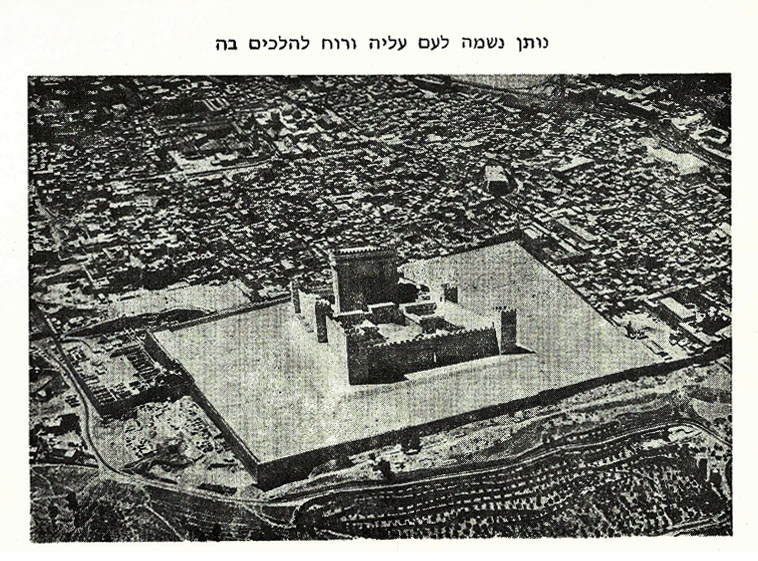 """<a href=""""/artist/research-in-progress"""">Research in Progress </a> - <a href=""""/nationalityposter/israel"""">Israel</a> - 1980 - GAZA"""