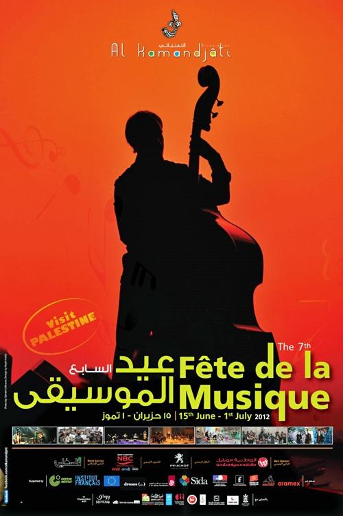 """<a href=""""/artist/majdi-hadid"""">Majdi  Hadid</a>, <a href=""""/artist/sylvain-lefeuvre"""">Sylvain Lefeuvre</a>"""