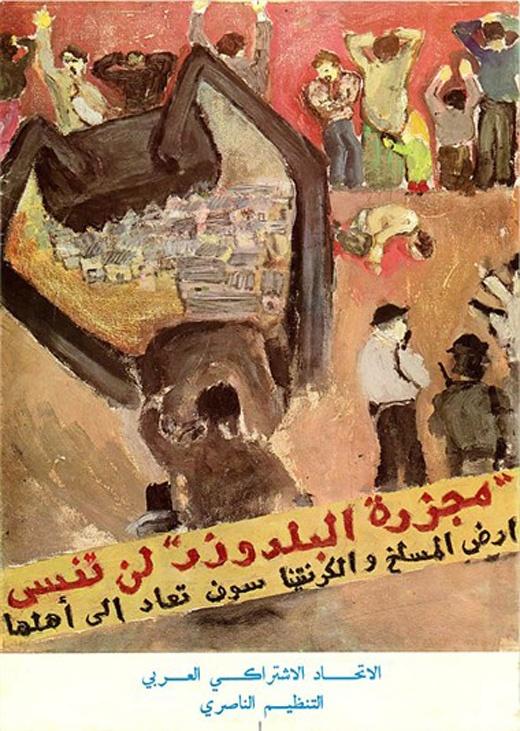 "<a href=""/artist/kameel-hawa"">Kameel  Hawa</a>"