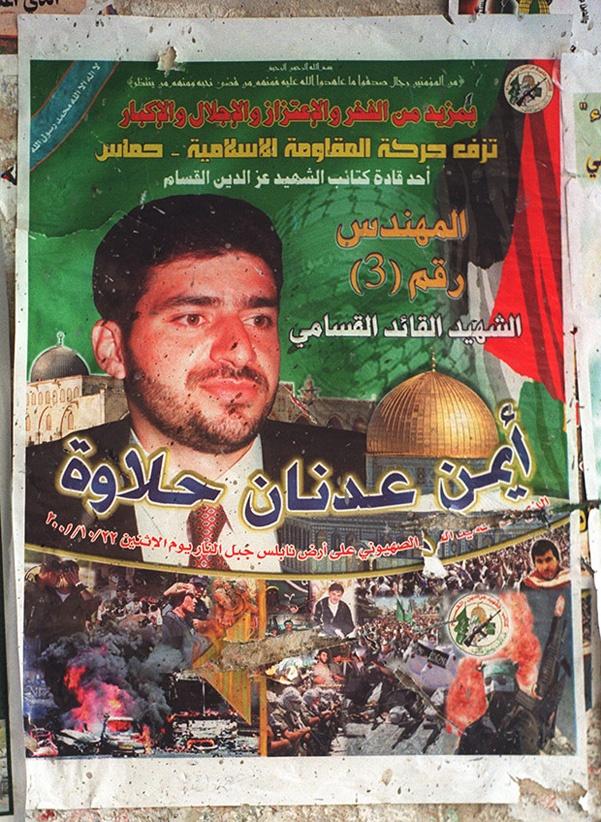 "<a href=""/artist/research-in-progress"">Research in Progress </a> - <a href=""/nationalityposter/palestine"">Palestine</a> - 2001 - GAZA"