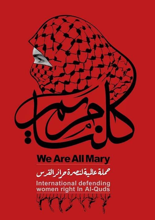 """<a href=""""/artist/khadijeh-ahmadi"""">Khadijeh Ahmadi</a>"""