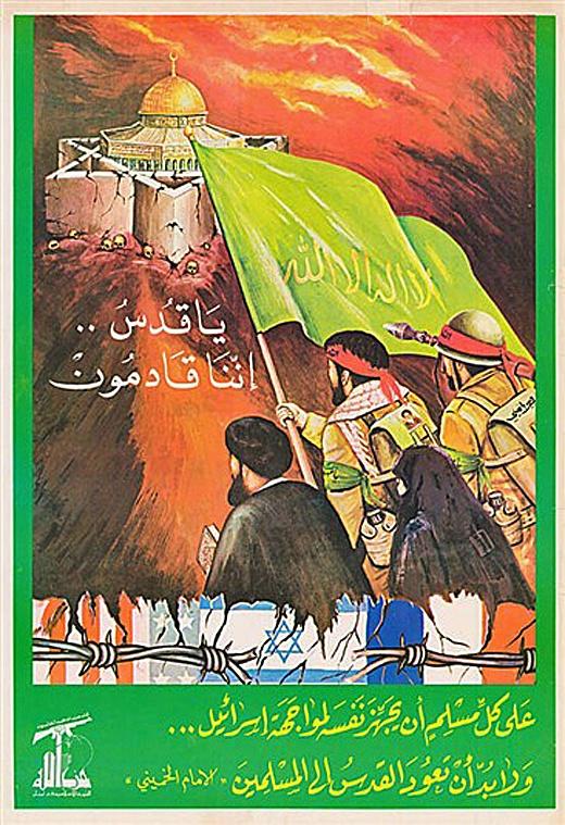 "<a href=""/artist/nabil-kdouh"">Nabil Kdouh</a> - <a href=""/nationalityposter/lebanon"">Lebanon</a> - 1984 - GAZA"