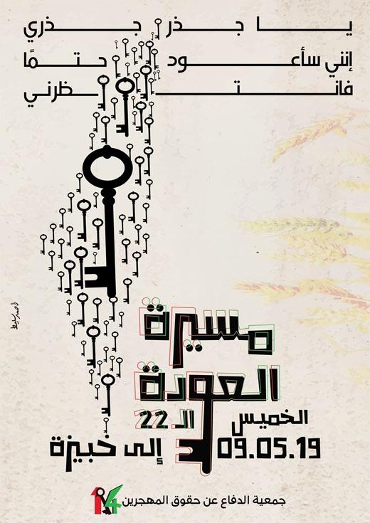 "<a href=""/artist/ahmad-sleet"">Ahmad Sleet</a>"