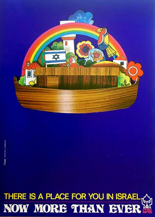 "<a href=""/artist/asher-cesar-shlomo-cohen"">Asher Cesar (Shlomo Cohen)</a>"
