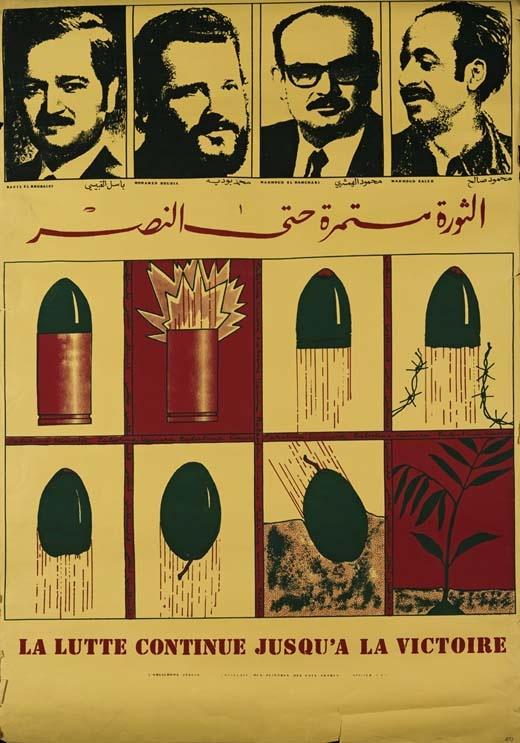 "<a href=""/artist/archichoda-italia-collectif-de-peintres-des-pays-arabe-atelier-fap"">Archichoda Italia - Collectif de Peintres des Pays Arabe - Atelier F.A.P </a>"