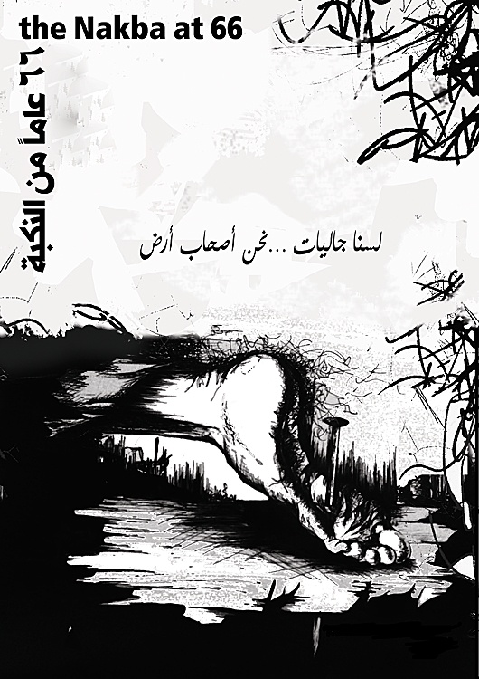 """<a href=""""/artist/lama-anees-al-bazor"""">Lama Anees Al-Bazor</a>"""